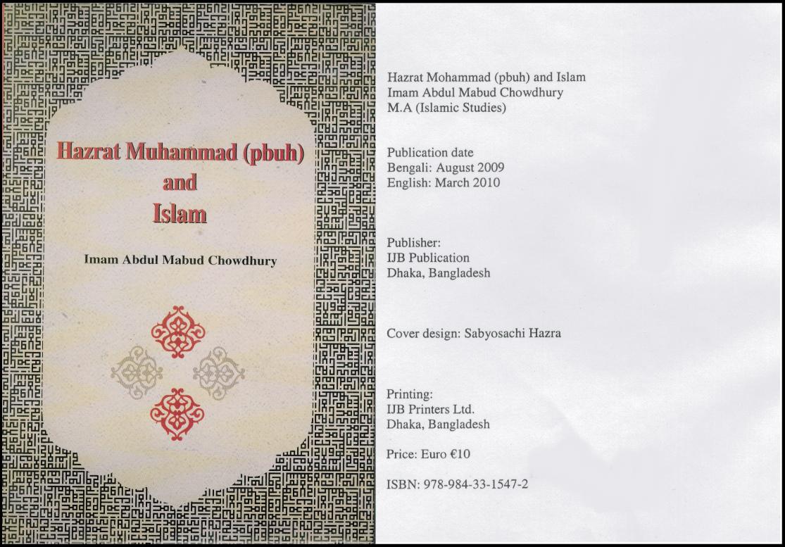 Hojorat-Muhammod-English-copy