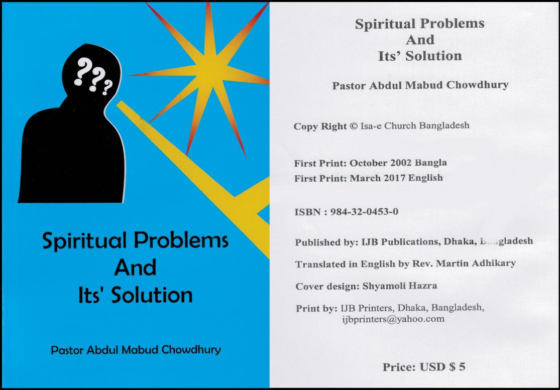 Spiritual-Problem-copy